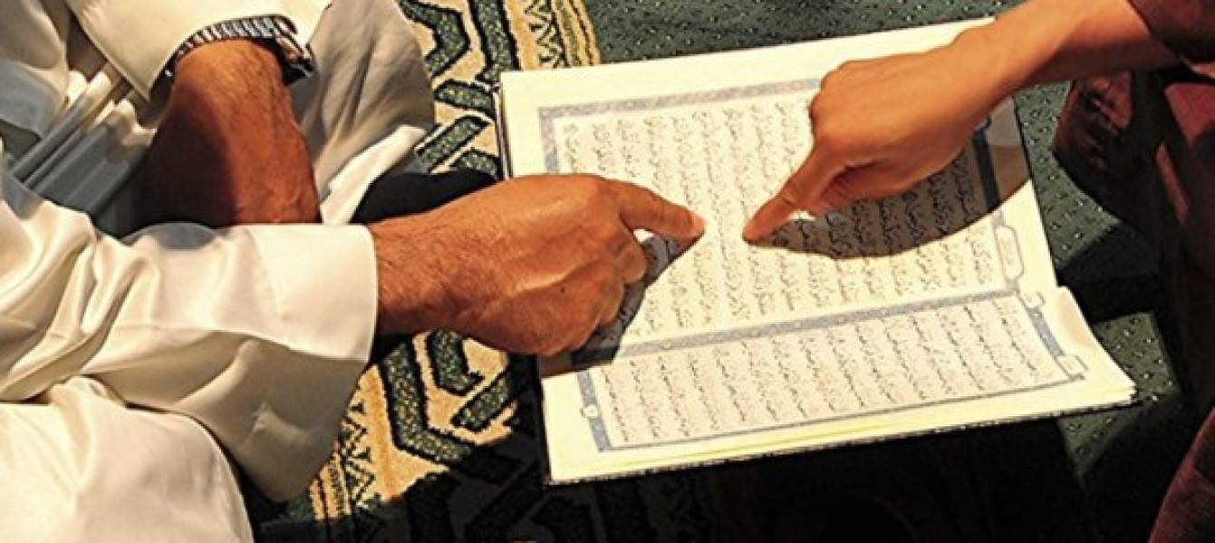 Weekday Qur'an Classes